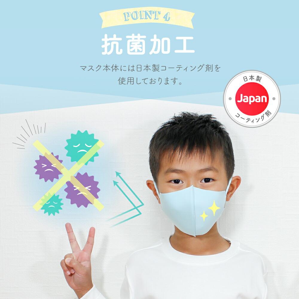 【40%クーポン配布中】冷感 マスク 子供 子供用マスク 接触冷感 夏用 洗えるマスク 不織布を搭載した安心仕様 調整 耳が痛くなりにくい 大人も使える 小さめ 3枚入【2重構造インナーマスク付き】