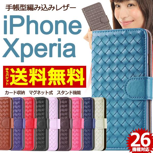 iPhone XPERIA zenfone ケース