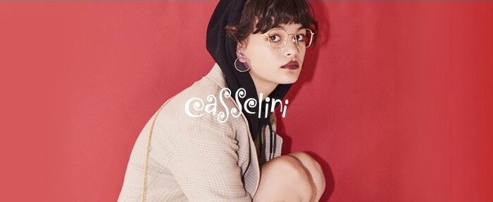 casselini