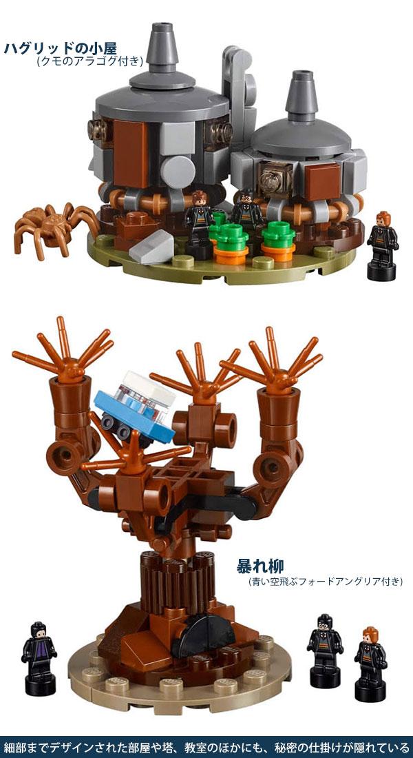 新作 lego レゴ ハリー・ポッター ホグワーツ城 #71043  Hogwarts Castle 6020ピース 映画 ウィザーディング・ワールド・オブ・ハリーポッター 最新セット ホグワーツ魔法魔術学校 魔法 魔法学校 城 レゴ ブロック レゴブロック legoブロック