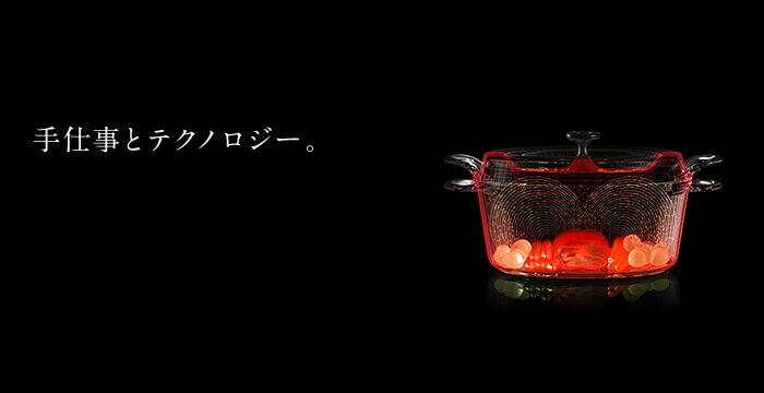 送料無料 あす楽 バーミュキュラ 鍋 両手鍋 VERMICULAR IH調理器 オーブンポットラウンド 18cm 直火 IHクッキングヒーター対応 無水調理器 oven pot round