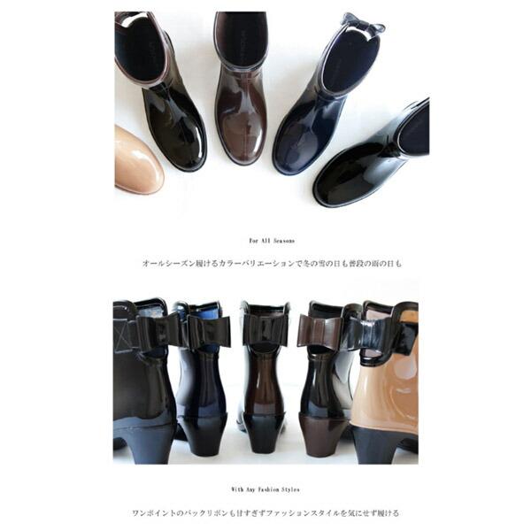 長靴 SURZO レインブーツ レディース長靴 ヒールショート ETSR-5030