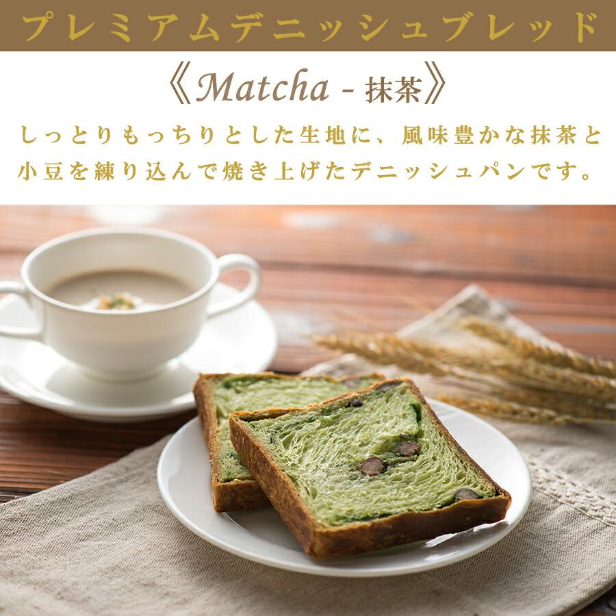 香高い愛知県西尾の抹茶を使用し、抹茶あんと北海道産大納言かのこをちりばめた和の贅沢