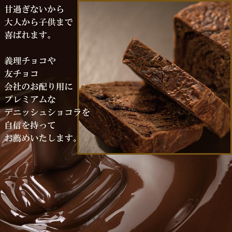 義理チョコなのに高級感たっぷりの高品質低コストが実現