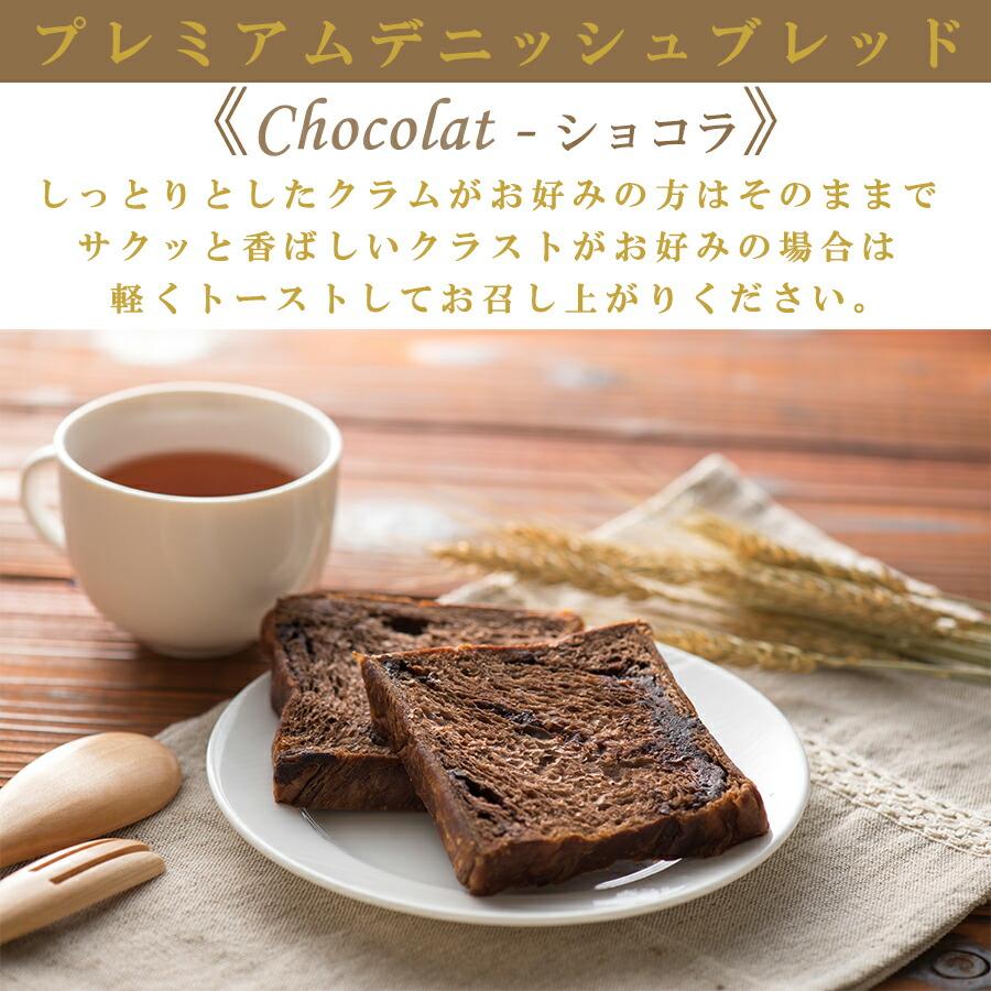 しっとりとしたクラムがお好みの方はそのままで、サクッと香ばしいクラストがお好みの場合は軽くトーストしてお召し上がりください