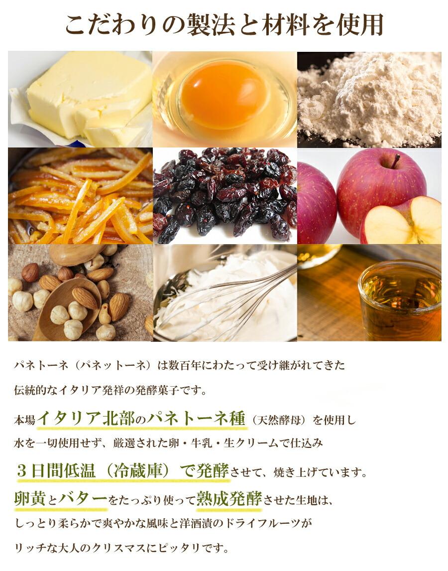 洋酒詰けしたドライフルーツと卵黄とバターをたっぷり使って熟成発酵させた生地は独特で濃厚な風味