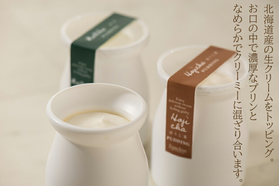 北海道産の生クリームがまろやかにプリント混ざりあいスイーツ欲を満たしてくれます 満足感