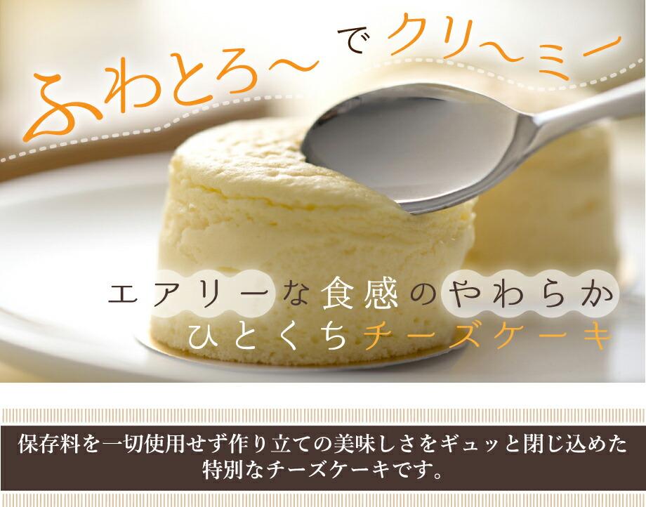 名物たま卵チーズ