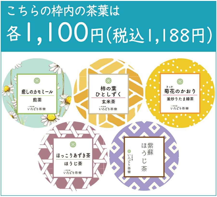 1100円