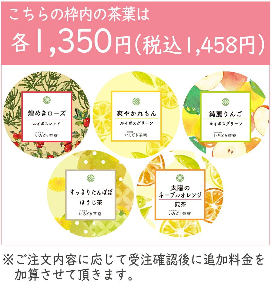 1350円