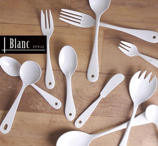 Blanc ブラン ホーローカトラリー 高桑金属