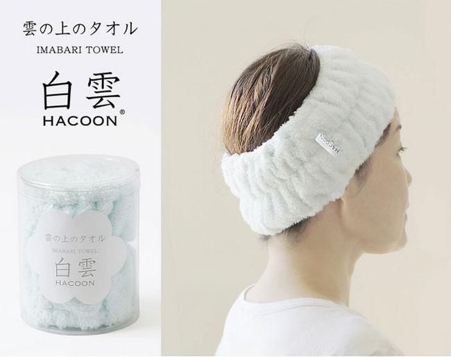 Hacoon hb02