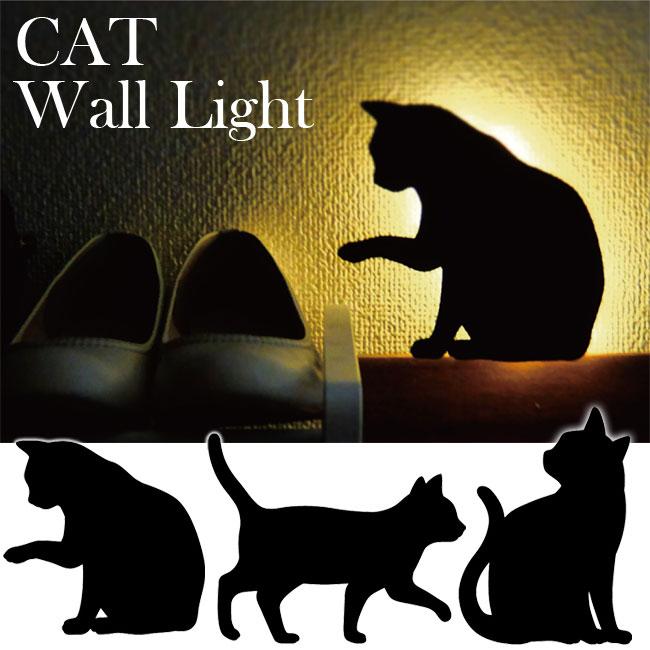 キャットウォールライト LEDセンサーライト 選べる3種 / CAT WALL LIGHT LEDライト フットライト 猫 ネコ 音感 振動 照明