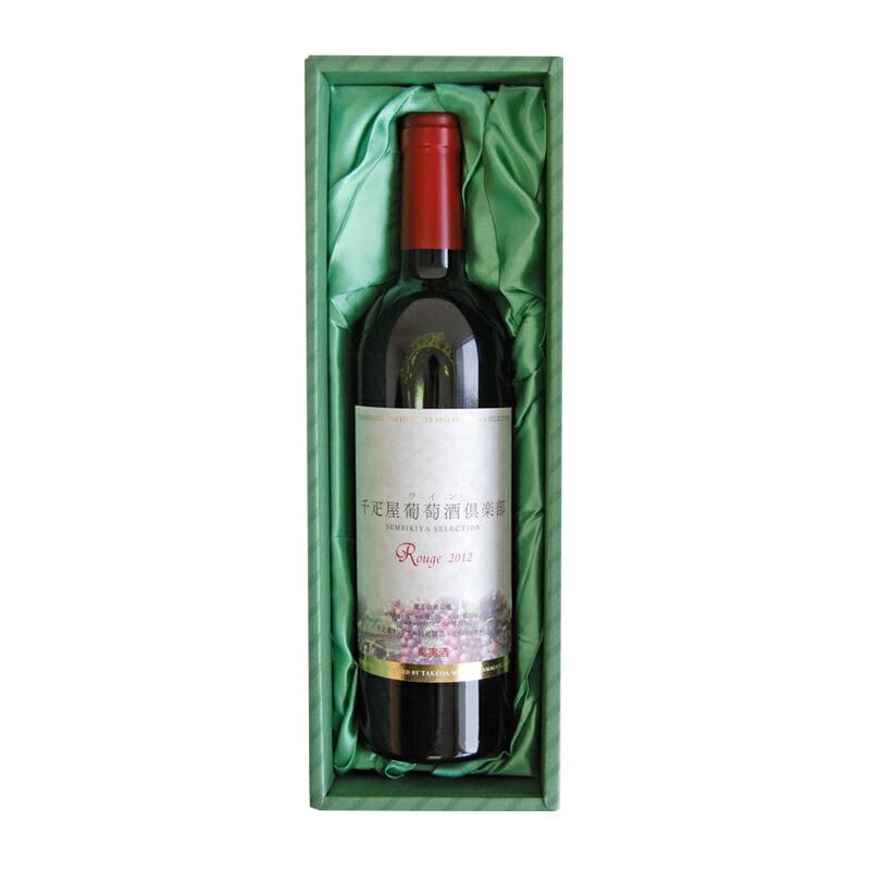 千疋屋葡萄酒(ワイン)倶楽部 赤¥5,616