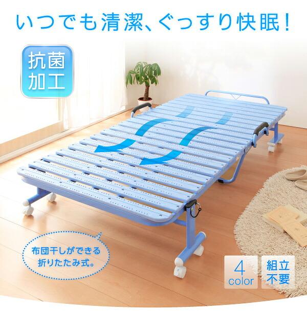 楽天市場】軽くて扱いやすいプラスチック製♪ 折りたたみベッド