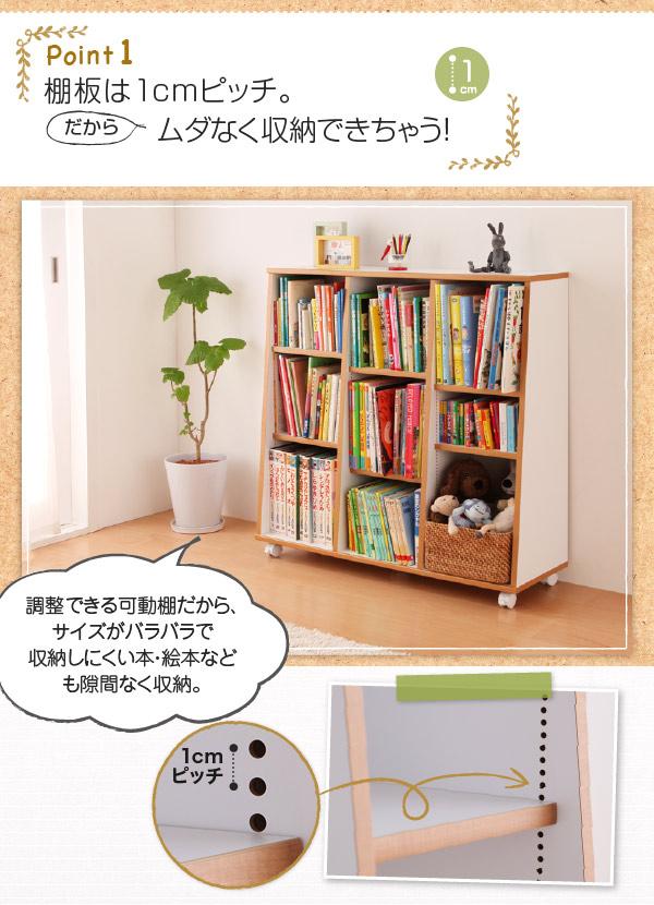 お部屋に小さな図書館を♪日本製こども用本棚幅120cmキャスター付き