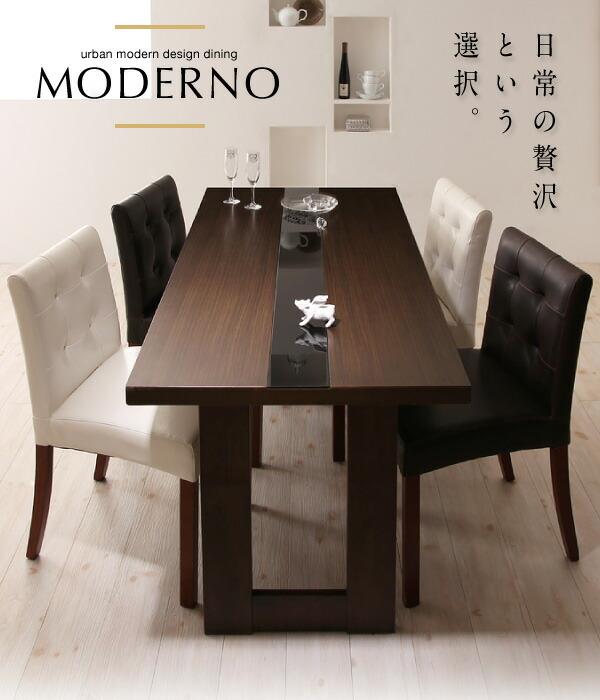 楽天市場美しい木目とブラックガラス アーバン ダイニングテーブル