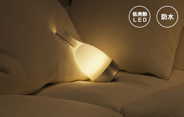 低発熱LED、防水機能 / Bottled (ボトルド)