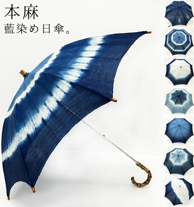 ニコアンティーク-日傘