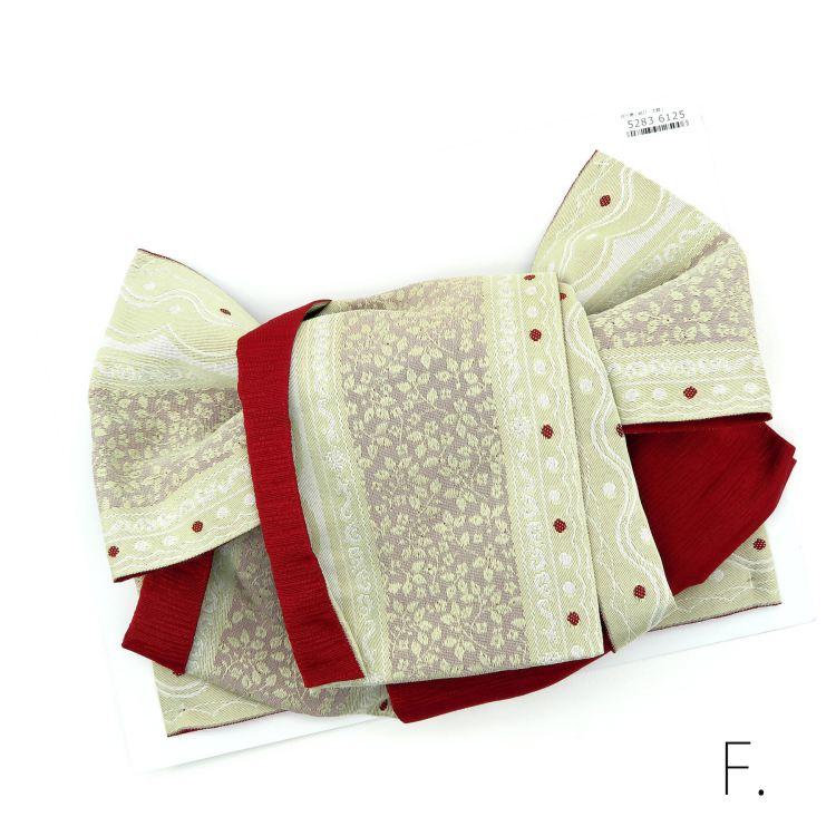 個性派ゆかたと着物のレトロな和服屋ニコアンティーク可愛い浴衣ときものはにこあんてぃーくで 浴衣用付け帯 作り帯 簡単 楽々 大人も子供も使える
