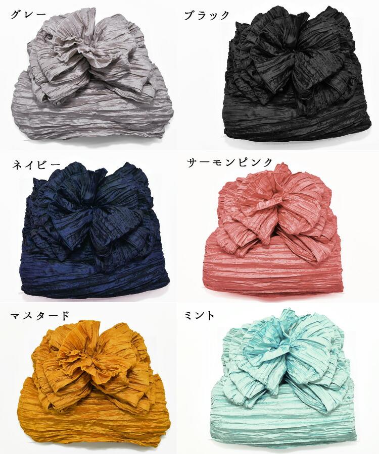 個性派ゆかたと着物のレトロな和服屋ニコアンティーク可愛い浴衣ときものはにこあんてぃーくで 浴衣用兵児帯しわへこおび大人から子供までカラバリ豊富16色結びやすいです簡単着付けフラワー結び対応作り帯