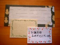のし(無料)
