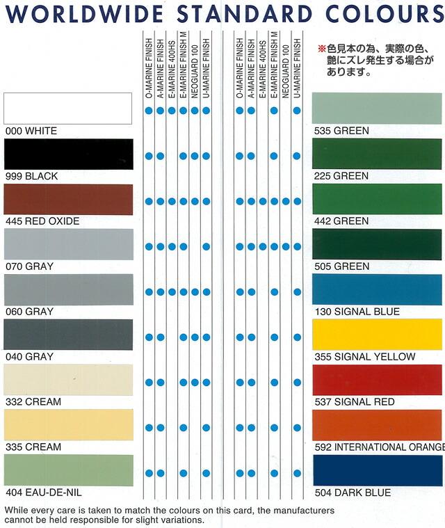 日本ペイント 色見本表