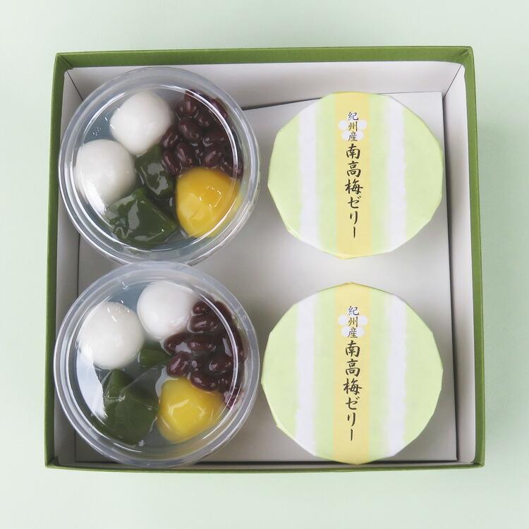 老舗茶舗のひやひやスイーツセット(抹茶ゼリー2個、南高梅ゼリー2個)