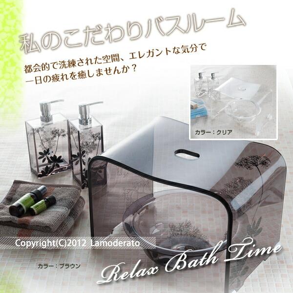 【サリナ】バスグッズ シリーズ :バスチェアー・ウォッシュボール・ソープボトル