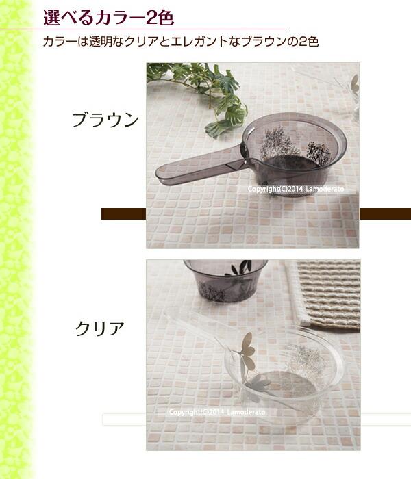 【サリナ】バスグッズシリーズ 手桶:カラー
