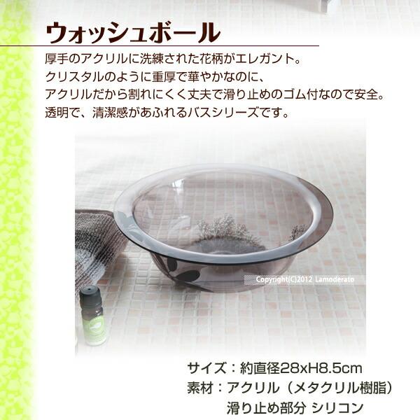 【サリナ】バスグッズシリーズ ウォッシュボール:詳細