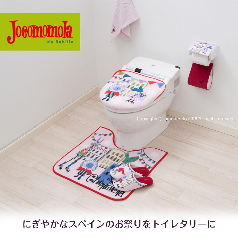 【Jocomomolaホコモモラ】チリゴータ トイレタリーシリーズ