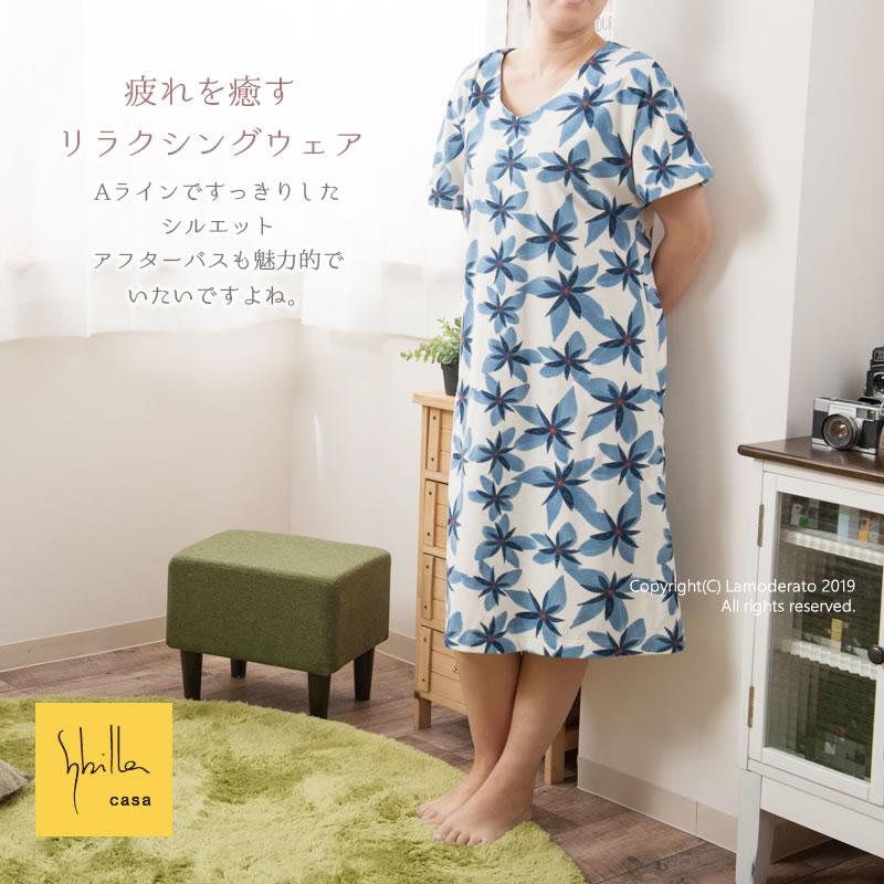 【sybilla シビラ】タオルドレス フロール