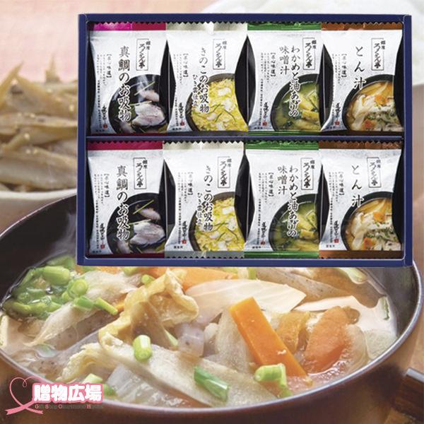 道場六三郎スープギフト