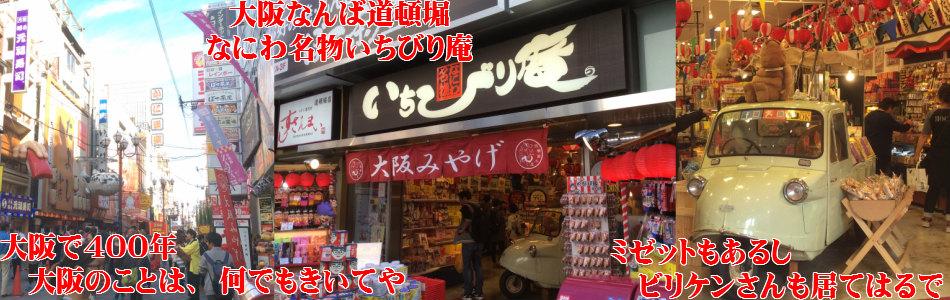 チップス 紅生姜 ポテト