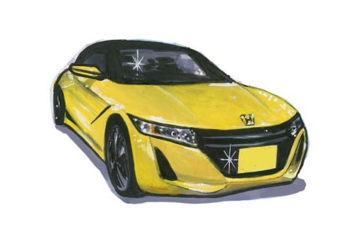 楽天市場車イラスト 絵 写真から描く 手書き オーダーメイド 水彩画