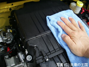 エンジンクリン施工写真5