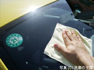 Sensha Car Window Oily Film Cleaner Oily Film Clean 80ml