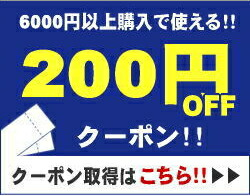 お買い物マラソンクーポン9月24日(木)9:00