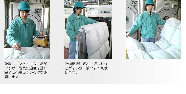 futon_a6.jpg