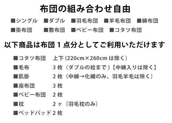 futon_content.jpg