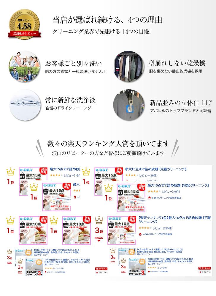 0812_laundry_r03.jpg