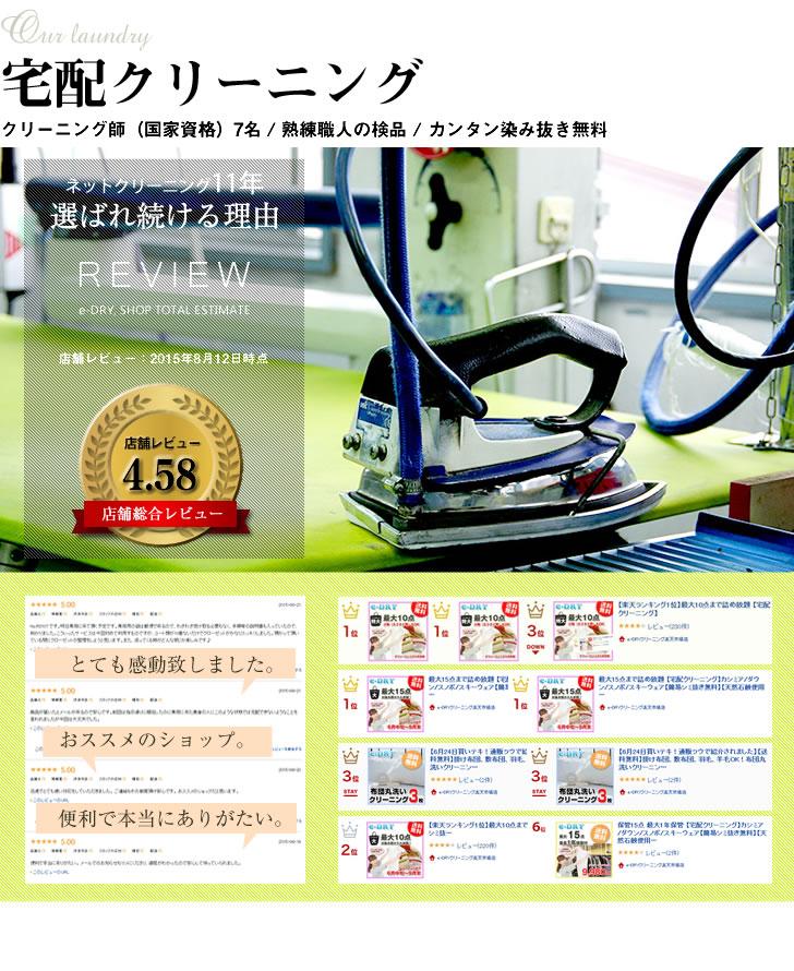 0812_laundry_r1.jpg