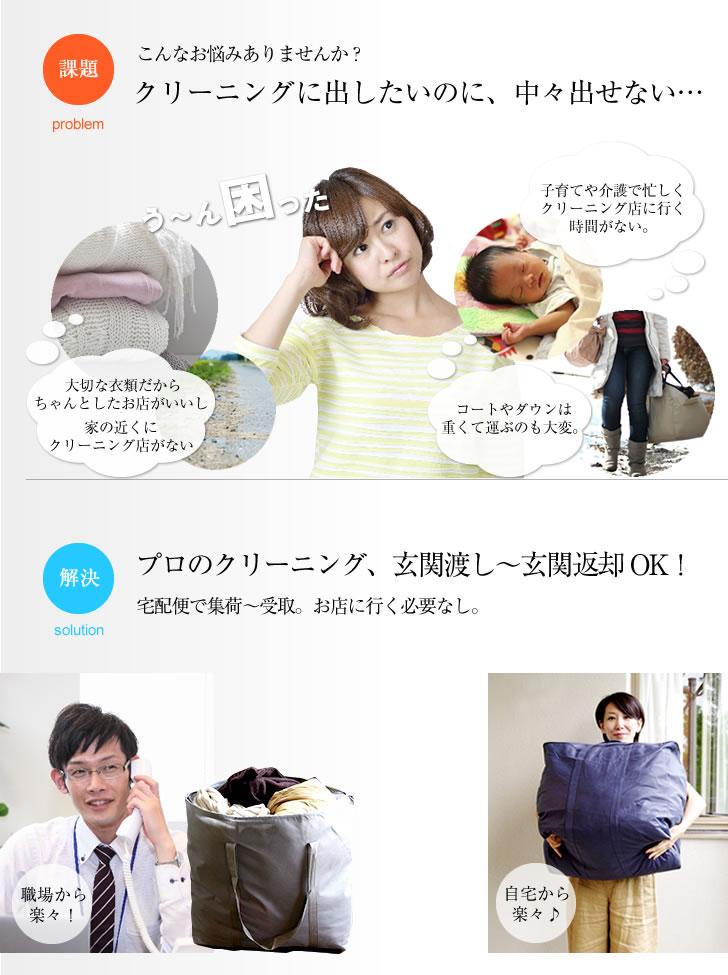 0812_laundry_r2.jpg