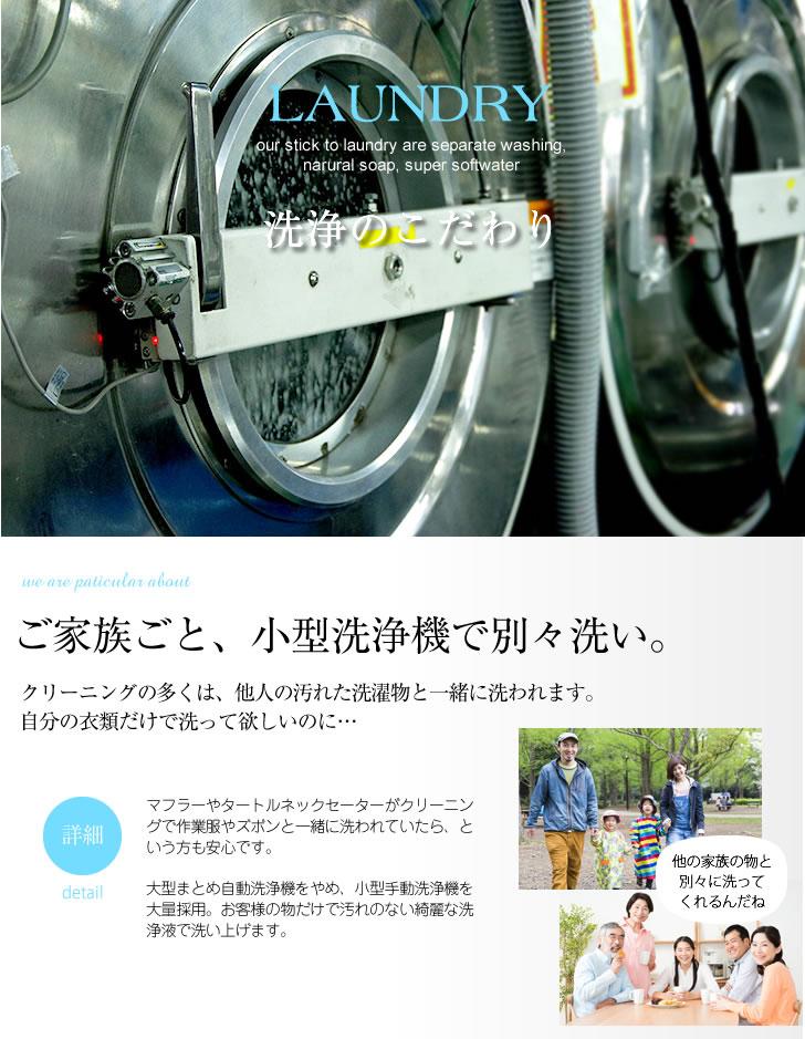 0812_laundry_r4.jpg