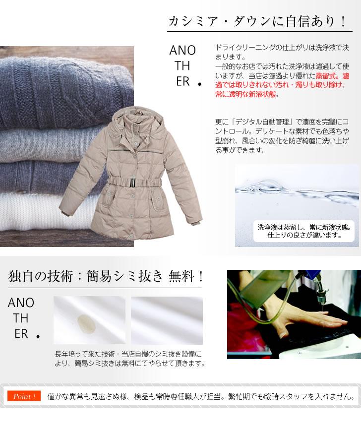 0812_laundry_r6.jpg