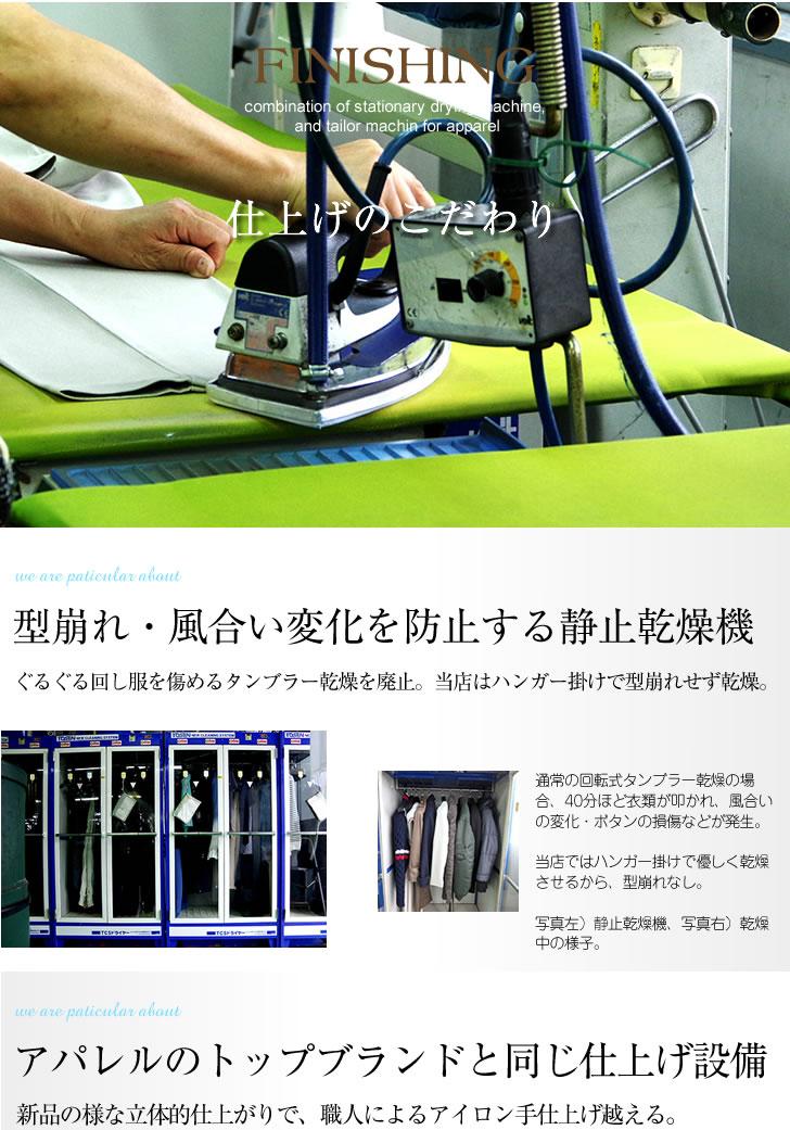 0812_laundry_r7.jpg