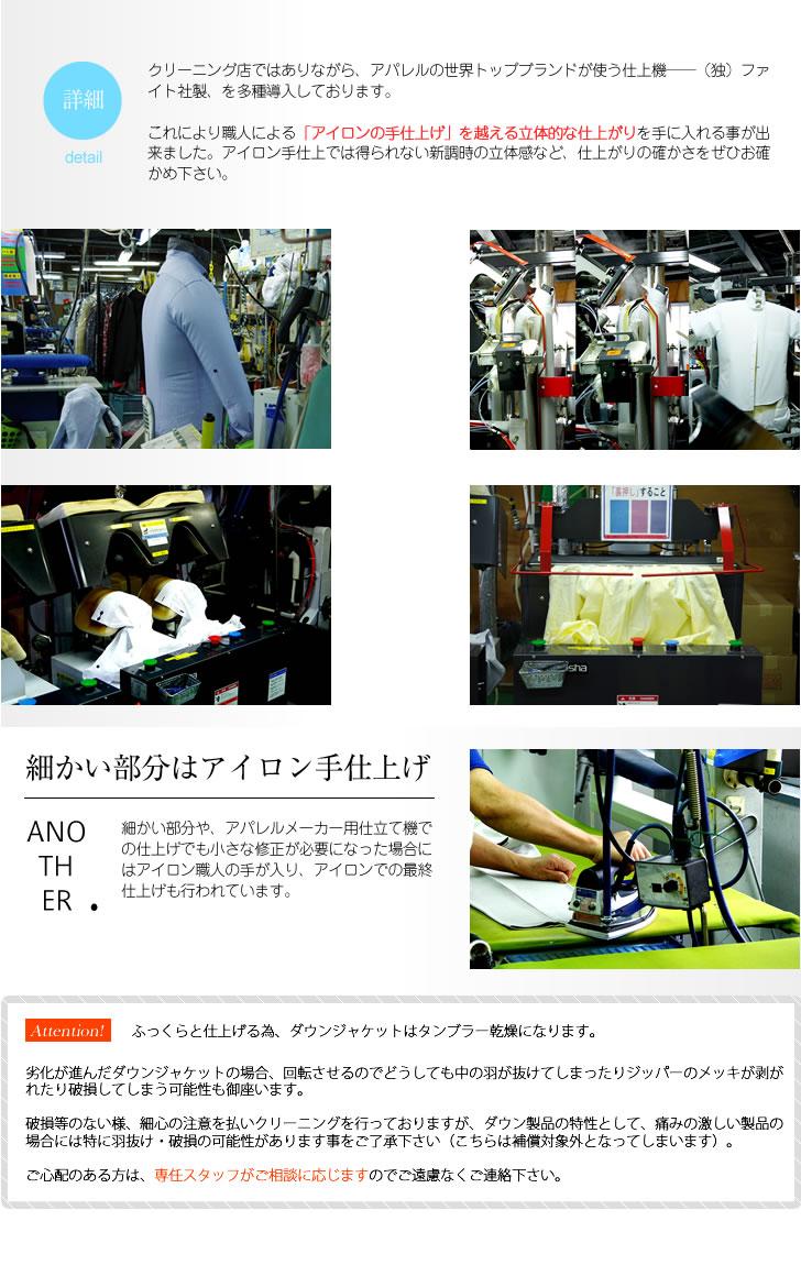 0812_laundry_r8.jpg