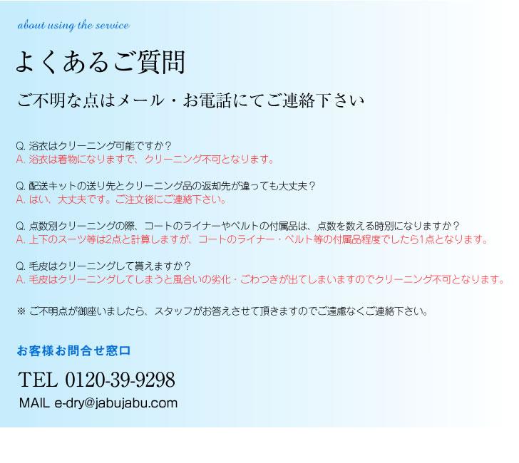 0813_ten_way_r5.jpg