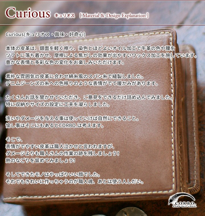 corbo_curious_720.jpg